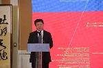 Представители Парламентского клуба выступили на юбилейном Российско-Китайском форуме