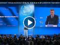 В Москве проходит международный форум, посвященный развитию парламентской системы