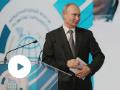 Владимир Путин: форум «Развитие парламентаризма» доказал свою эффективность