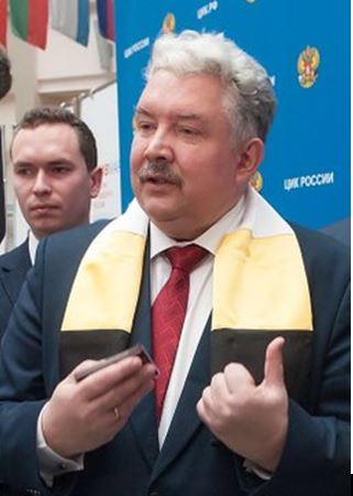 Сергей Николаевич Бабурин