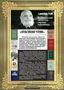 Программа «Шульгинские чтения»