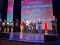 Награждение лауреатов Премии детского патриотического творчества 2019 при поддержке Парламентского клуба