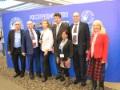 Открытый международный форум  «25 лет СНГ: взаимопонимание, сотрудничество, развитие» в Москве