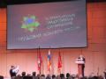 Съезд ВОО «Трудовая Доблесть»: «Высокая нравственность труда»