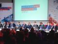 В Москве прошёл Межрегиональный промышленный Форум