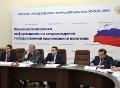 Заседание Дискуссионного клуба на тему: «Вопросы нормативно-правового статуса родных языков народов Российской Федерации»