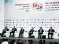 IX Гайдаровский форум «Россия и мир: цели и ценности»