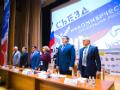 IX Съезд некоммерческих организаций России