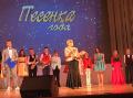 В День Народного Единства фестиваль «Песенка года» собрал детей на праздник