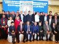 Российско-Китайский культурно-деловой форум