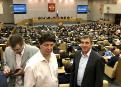В Государственной Думе прошли парламентско-общественные слушания по пенсионной реформе