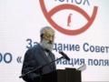 Празднования Дня полярника в Москве