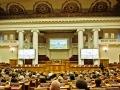 В Санкт-Петербурге состоялась конференция  «Город трёх революций: к столетию российских революций XX века»