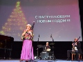 В Доме кино при поддержке Парламентского клуба состоялся «Большой новогодний концерт»