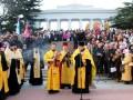 В Севастополе отметили день памяти Русского исхода