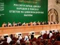В храме Христа Спасителя состоялся XX Всемирный Русский народный Собор